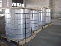 供应环保6061铝合金带、进口半硬铝带