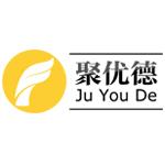 深圳聚优德照明科技有限公司