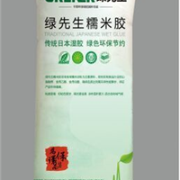 供应绿先生墙纸辅料-糯米胶