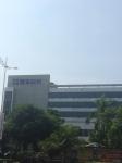 东莞市智本时代电器科技有限公司