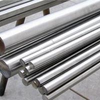 供应国标7075超硬航空铝棒、研磨铝棒