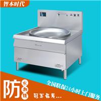 商用电磁炉15-30KW大锅灶饭堂专用大炒炉