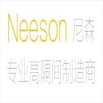 广州尼森装饰材料有限公司