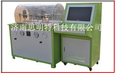 铝管水压爆破试验机(SUPC水压试验机)