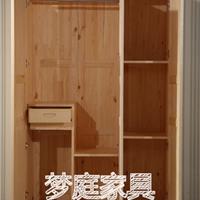 供应苏州家具厂定制/定做松木衣柜