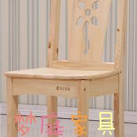 供应苏州家具厂家实木花朵靠背椅特价直销