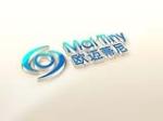 深圳市欧迈蒂尼电器设备有限公司