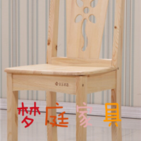 供应苏州厂家批发定做实木花朵餐椅