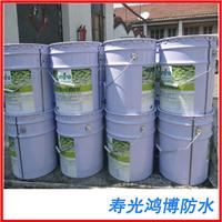 供应 JS防水涂料 聚合物水泥基防水涂料