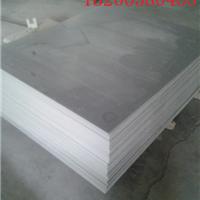 pvc硬质塑料板 灰板 价格优惠 可加工打眼
