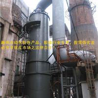 脱硫塔吸收塔除雾器专用差压变送器