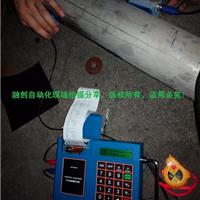 便携式超声波流量计福建最佳供应商