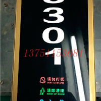 南京高档酒店,酒店门牌价格表