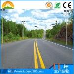 扬州绿地太阳能照明有限公司