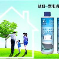 供应电热水器除垢剂