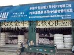 新郑市龙湖镇好百年管材经营部