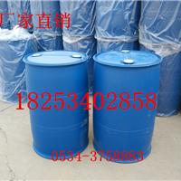 供应200公斤双环塑料桶、200L双环塑料桶