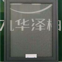 北京九华泽柏最新款易拆洗平板框中框纱窗