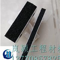 供应金刚砂嵌入铝合金凹槽型坡道止滑条