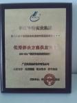 广州兄弟展览制作工厂