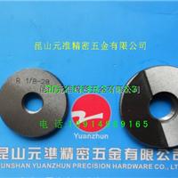 供应螺纹环规M7.5*0.5 6g非标订做通止规