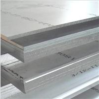 供应6061镜面铝板 五条筋花纹铝板