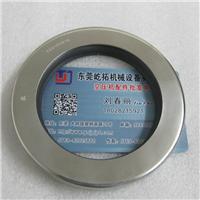生产复盛螺杆式空气压缩机油封SA75/90/120