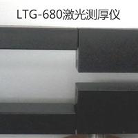 动态非接触冷轧钢铜铝板厚度激光在线检测仪