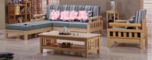 供应苏州家具厂家松木积木沙发特价直销(图)