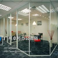 厂家直销玻璃隔间 高隔断 铝合金玻璃隔墙