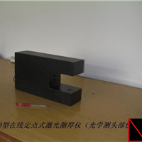 激光沥青油毡厚度在线检测仪铜板在线测厚仪