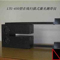透明薄膜激光测厚仪玻璃纤维激光在线检测仪