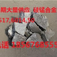 安阳县合金厂