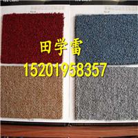 供应大圈绒地毯 办公室商用宾馆工程地毯