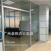卓邦供应单玻璃隔墙 钢化玻璃隔断
