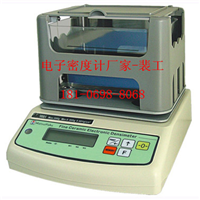 供应金属粉末流动性测定仪