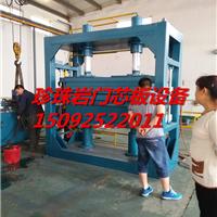 江苏供应新款珍珠岩门芯板自动翻板设备上市