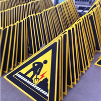 河北合诺专业生产标志牌|石油|燃气|警示牌