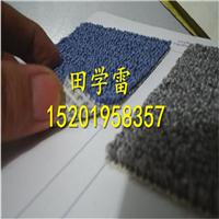 供应满铺圈绒地毯上海地区可提供专业安装