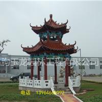 临朐玉龙园林工程有限公司