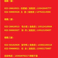 天津十指重工钢铁有限公司