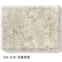 供应广州花纹人造石,生美花纹人造石