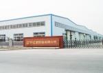 辽宁防腐衬胶储罐生产公司