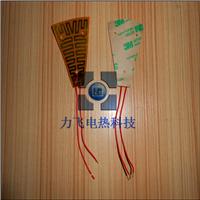 PI&KAPTON加热片电热片实验仪器专用