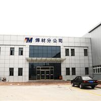 唐山锐隆焊材制造有限公司