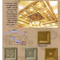 南京PU天花|立体天花板
