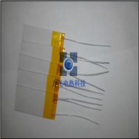 MCH陶瓷加热片电子元件加热专用