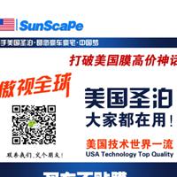 北京圣泊通顺国际贸易有限公司