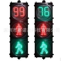 供应300mm上倒计时下动态红绿人行信号灯