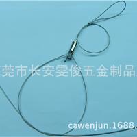 供应面板灯吊绳灯饰配件吊线组